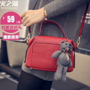 Lake 2015 fall/winter new style handbag, Japan and South Korea to fire mini bag fashion shoulder bag Messenger bag vintage bear boom