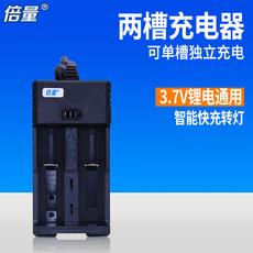зарядное устройство 18650 3.7V