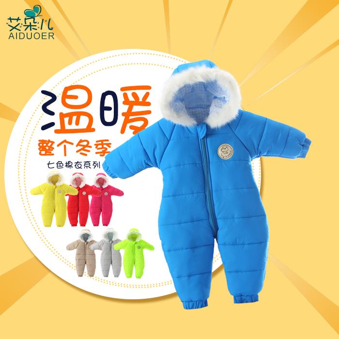Baby зимний костюм тела новорожденного ребенка зимний костюм детей вне с густой теплой зимой из romper