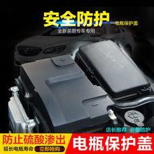 Автомобильная защита > Другие защитные аксессуары.