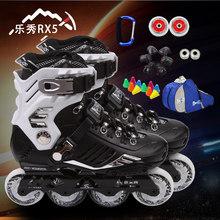 Ролики, скейты > Роликовые коньки.