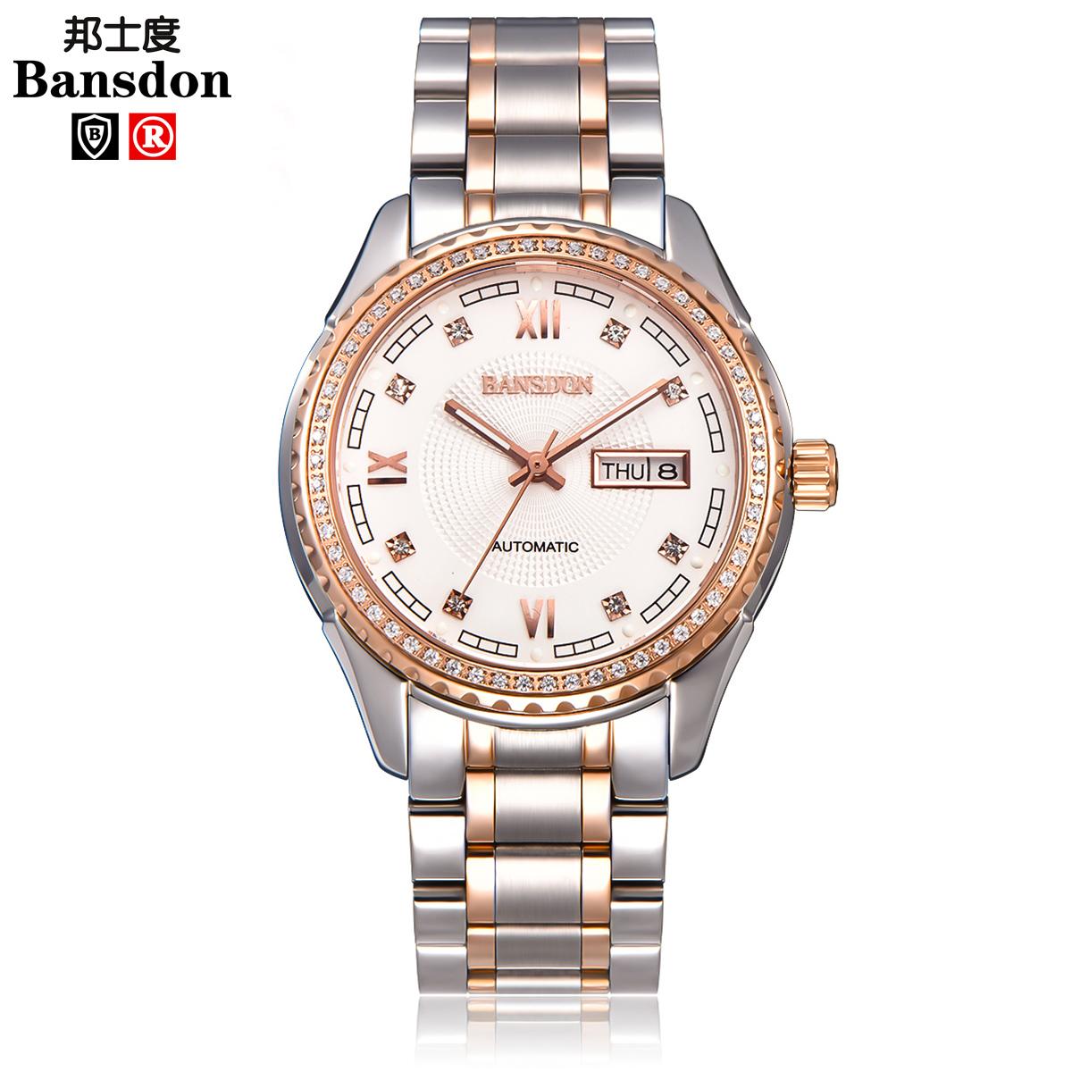 Authentic bonshidu watch mens fully automatic mechanical watch mens watch set with diamond waterproof luminous steel belt gold watch