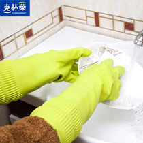 Clinley Korea imported domestic gloves with long thickened kitchen cleaning gloves durable wash dishes wash clothes 3 pairs