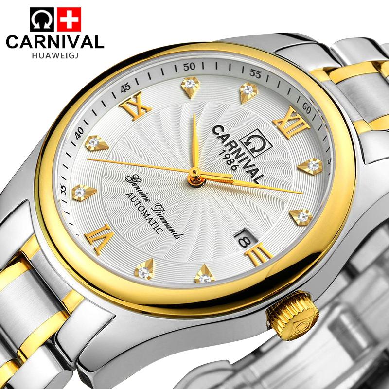 正品嘉年華手表男士全自動機械表 鏤空男表 商務潮流鋼帶腕表