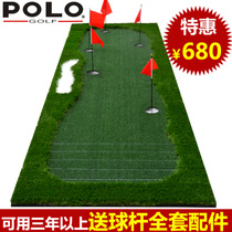 Polo Delivery Club Golf Green indoor and outdoor putter practice device Scale practice blanket ball mat