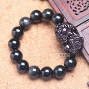Brave bracelets men''s bracelets Crystal natural Rainbow Obsidian eyes bead male and female couples jewelry