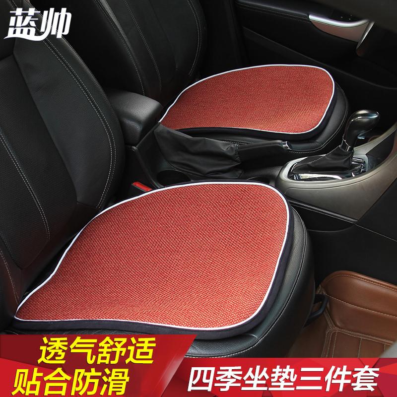 Синий управлять автомобиль подушка четыре сезона универсальный без спинки автомобиль подушка автомобиль подушка 3 наборы избежать обязательный автомобиль интерьер