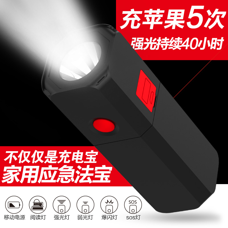 toua charger pokemon flashlight outdoor mobile phone universal function portable mobile power 10000 mah