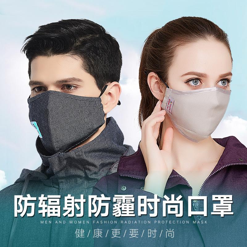 Золотые пряжки излучение маски компьютер женщина воздухопроницаемый интернет противо лицо модель кожа маска мужской пыленепроницаемый радиационной защиты маска для лица