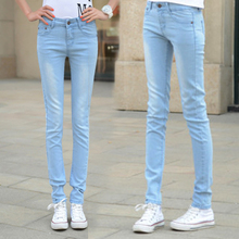 New winter han edition leisure feet nine points pants women cultivate one's morality show thin skinny jeans light color pencil pants
