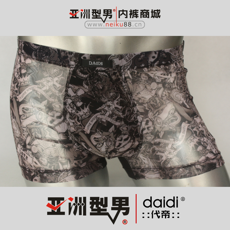 Asian mens new generation of Di mens underwear comfortable fashion Brown boxers mesh printed shorts package