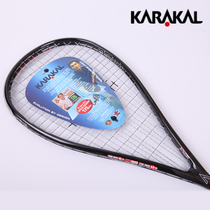 Genuine Karakal All-carbon ultra-light 90g professional training wall racket for men and women SN90