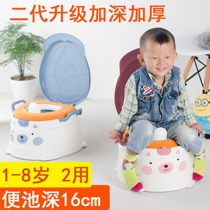Baby Toddler Safety Potty Training Toilet Seat