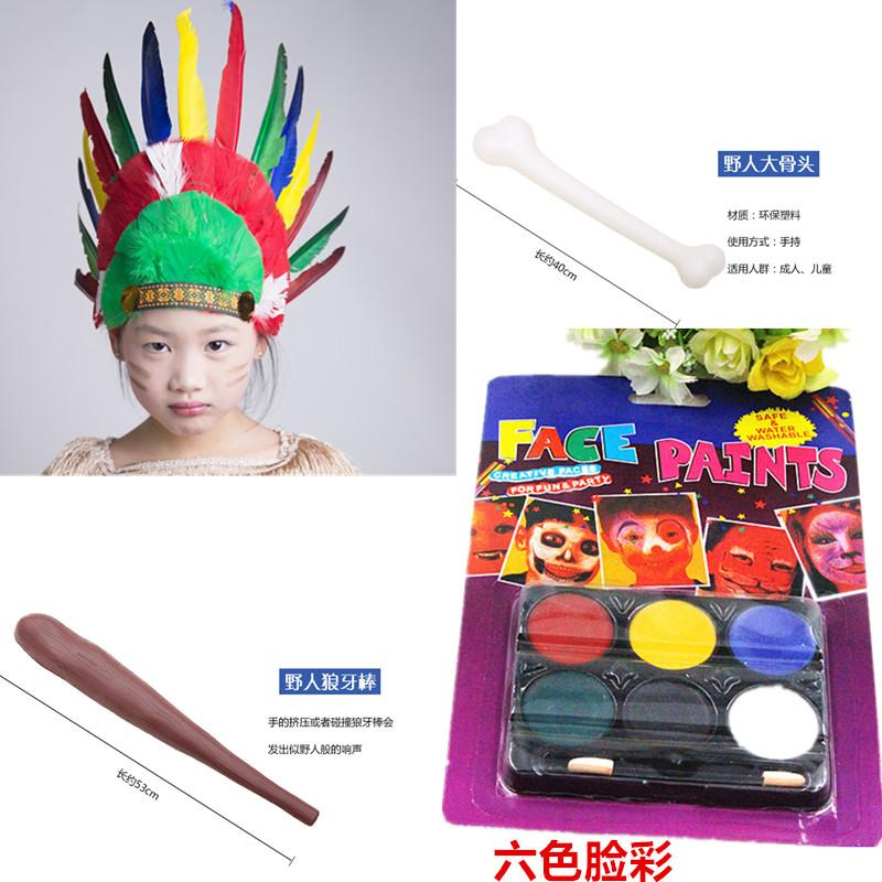 儿童演出服配饰印第安人羽毛头饰野人狼牙棒野人大骨头六色脸彩