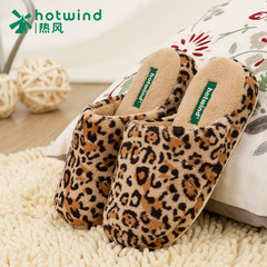 Hot spring and autumn/winter women's shoes new style Lady Leopard dragging home with warm cotton slippers women 66H4721