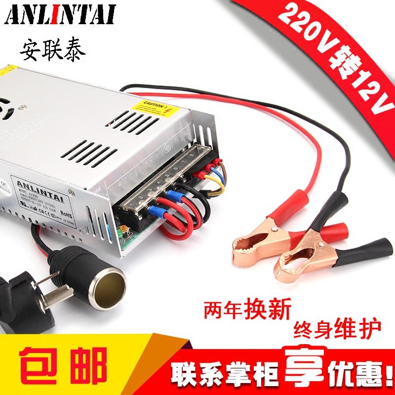 220V до 12V Power Converter 5-80A Автомобильная аудиосистема Автомобильная стиральная машина для домашнего трансформатора