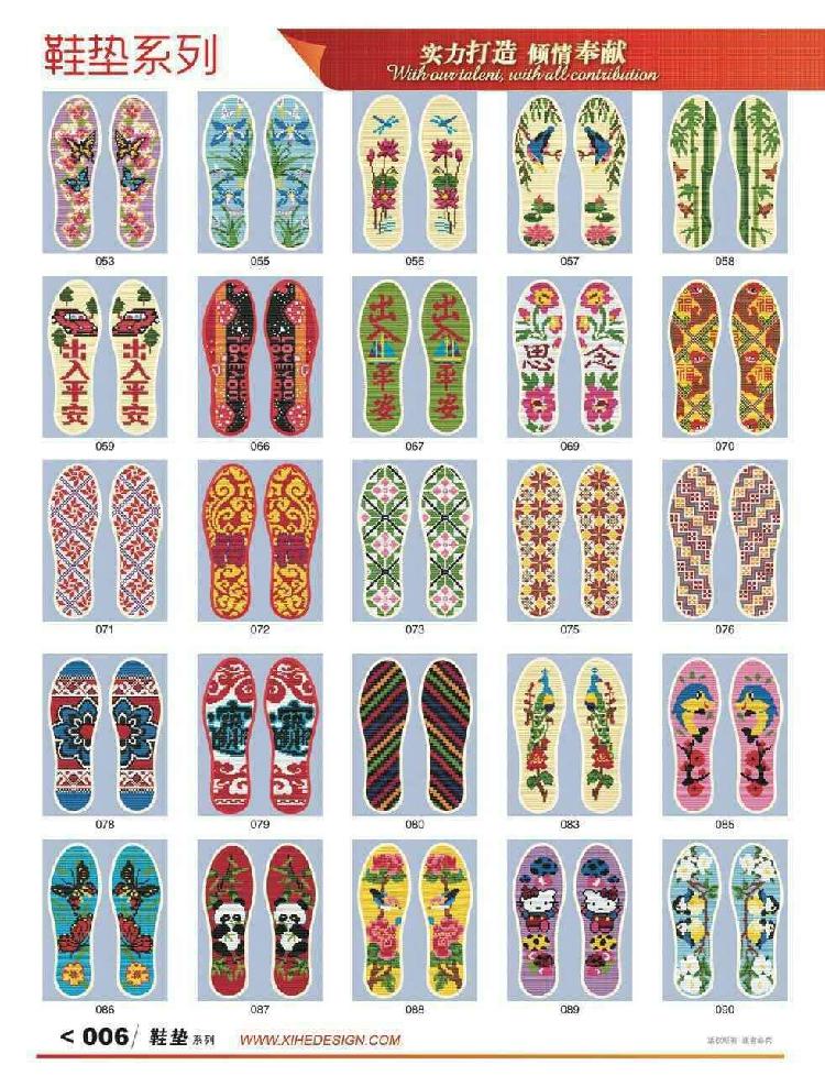 高清针孔印花十字绣纯棉透气六层卡通男女通用除臭纯手工刺绣鞋垫