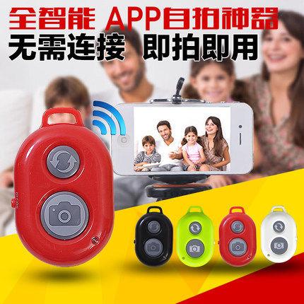 安卓苹果小米手机无线遥控器 免蓝牙拍照摄影APP超声波自拍神器