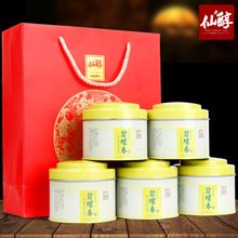 Зеленый чай > Дунтинху biluochun чай.
