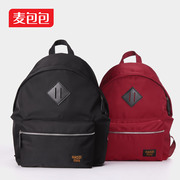2016 spring vintage casual backpack new wheat bags simple and portable single shoulder backpack bag