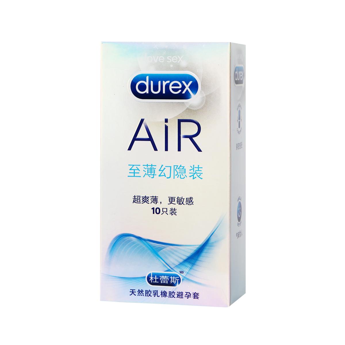 限时2件3折买送】杜蕾斯AIR空气套至薄幻隐装超薄避孕套10只装情趣成人用品
