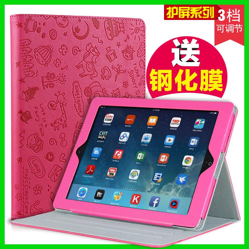 苹果iPad mini5保护壳mini1保护套mini2平板电脑7.9英寸迷你4壳子lpad3皮套MD531ZP ME279CH/A防摔套外套外壳