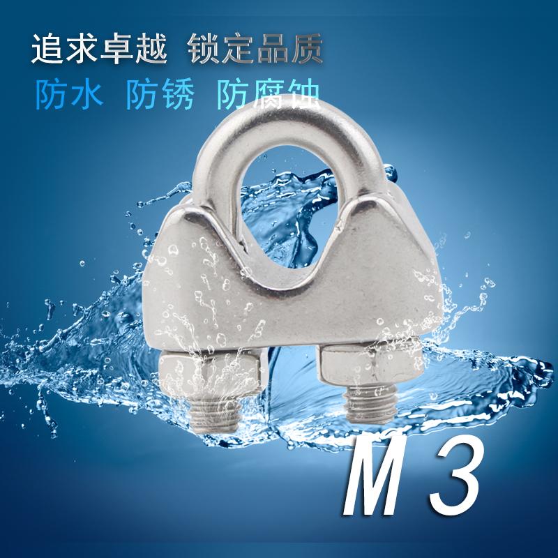 Исходная нержавеющая сталь 304 из нержавеющей стали для проволочного каната U-образный патрон M3