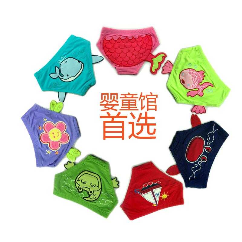 兒童泳衣透氣男女寶寶泳褲可愛卡通 嬰兒泳褲幼兒遊泳衣