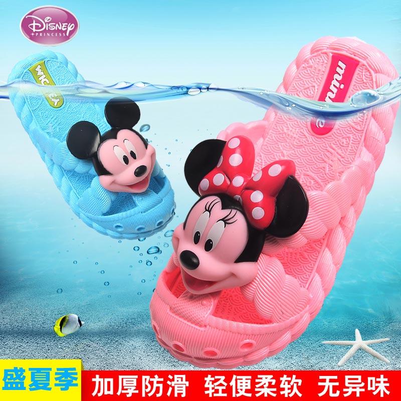 迪士尼童鞋兒童涼拖鞋男女童 沙灘鞋寶寶防滑拖鞋嬰幼兒花園鞋