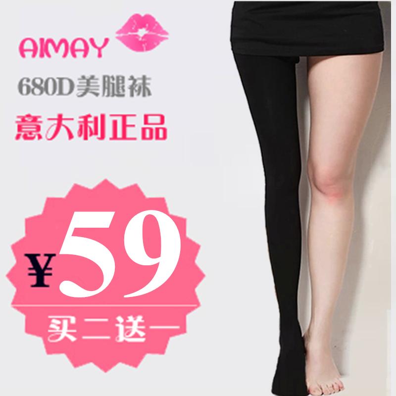 正品瘦腿袜 塑形美腿弹力丝袜子女打底裤 标准压力防张曲静连裤袜