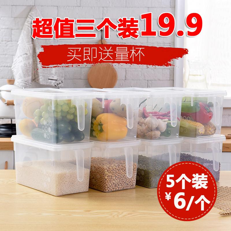 日式冰箱收纳盒塑料水果保鲜盒厨房收纳盒鸡蛋盒储物密封盒整理箱