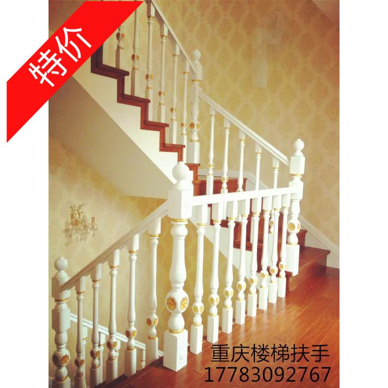 栏杆飘窗护栏室内楼梯扶手实木栏杆楼梯实木扶手欧式中式主材家装
