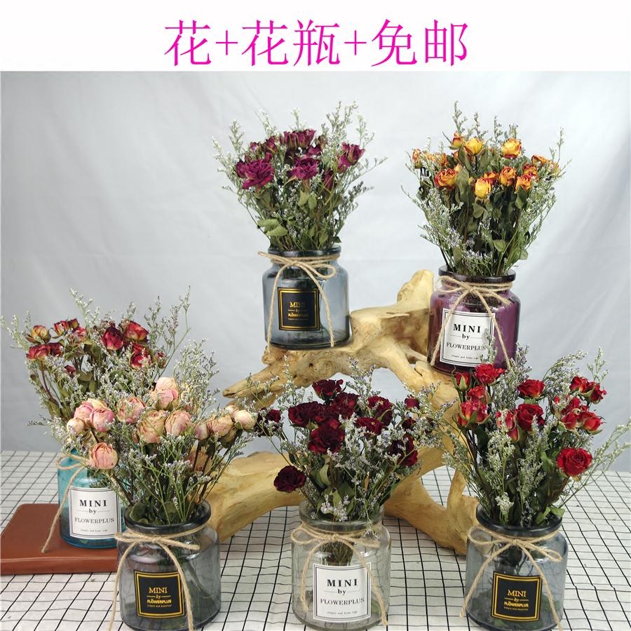 Нордический ins высушенный цветки мелкие свежий домой роза небольшой пакет содержащие ваза офис гостиная декоративный набор комбинации