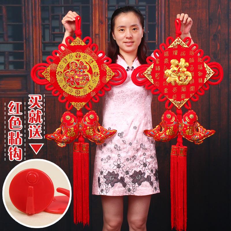 Китайский узел кулон s гостиная фэн-шуй большой размер вход городской дом слова благословения новый дом декоративный пусть каждый год будет изобильным домой