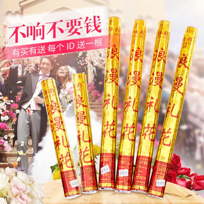 Церемония пистолет цвета ленты фейерверк трубка портативный выйти замуж день рождения партия свадьба на месте свадьба открытый цвета ленты спрей цвет фейерверк пистолет