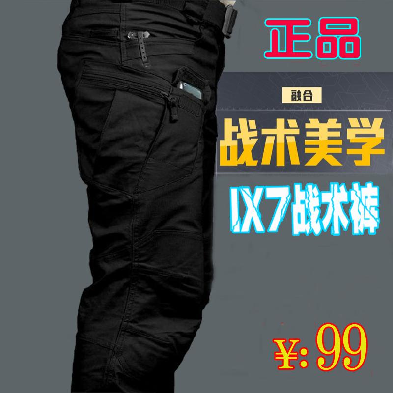 Консул счетчик IX7 городских коммандос армии брюки камуфляж брюки тонкий досуг мужчин тактические Брюки Комбинезоны