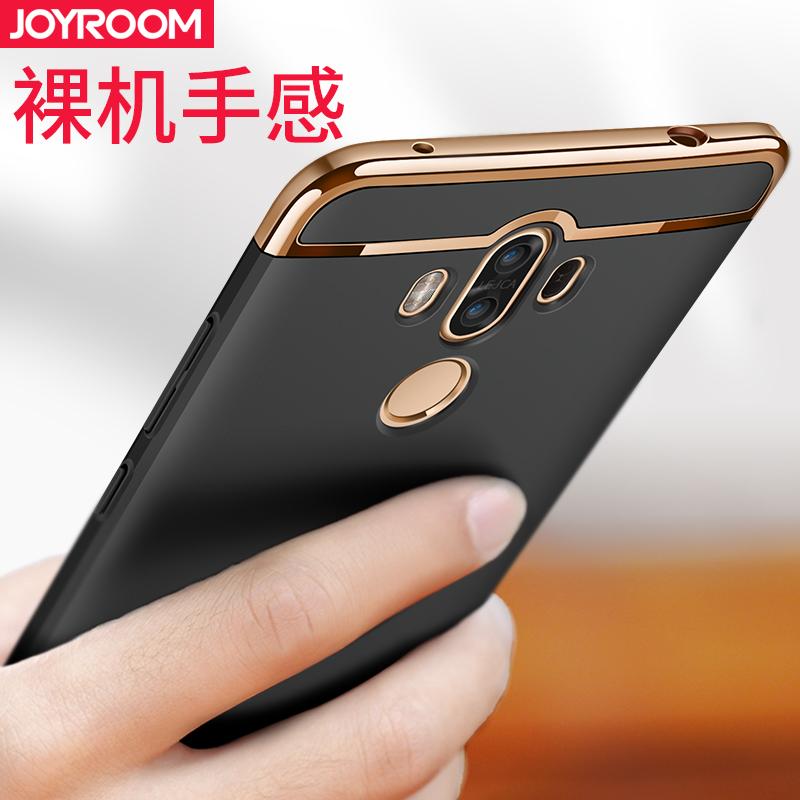 Huawei mate9 корпус телефона mate8 телефон рукав mate9 pro стойкость к осыпанию матовый корпус por модельа тонкий 9