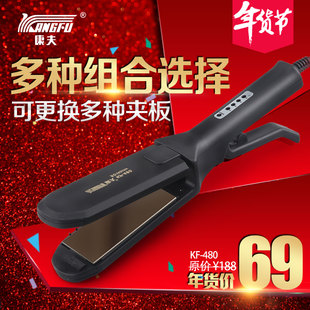 Yasuo KF 480 dual roll straight hair straight splint corn hot fluffy hair straightening perm plate clip