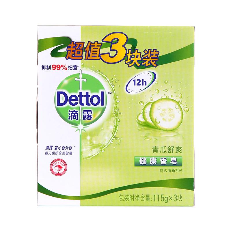 Dettol 滴露 青瓜舒爽健康香皂115g^~3