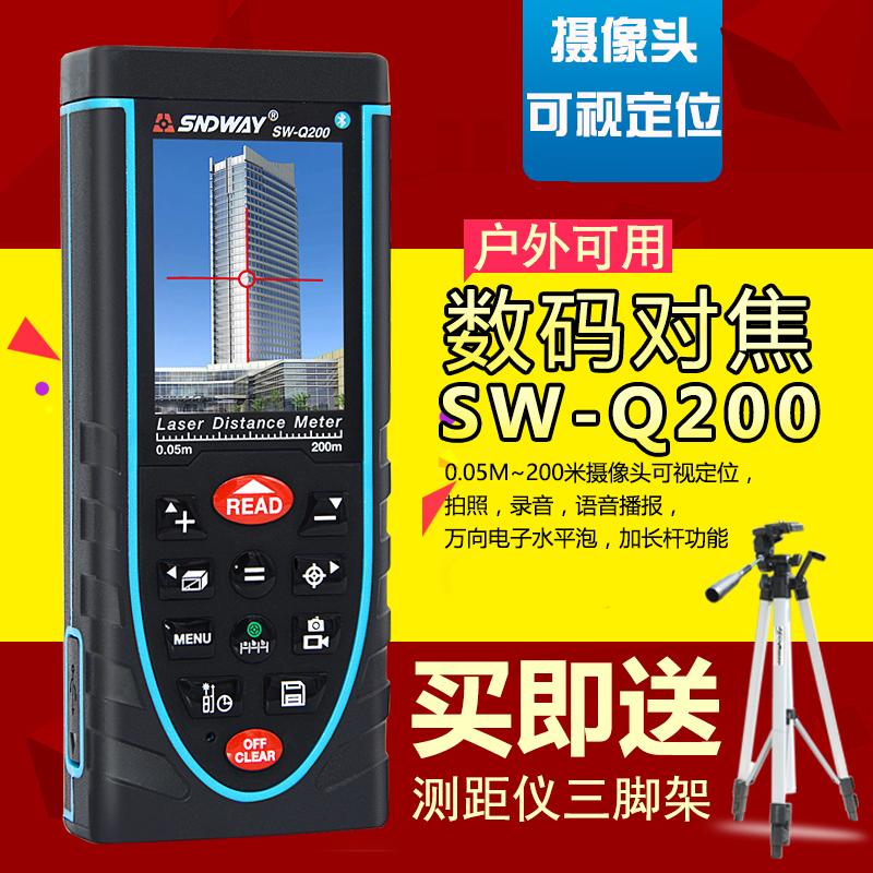 Глубоко достигать престиж SW-Q6/Q200 метр на открытом воздухе портативный лазер ранжирование инструмент на открытом воздухе инфракрасный измерение инструмент