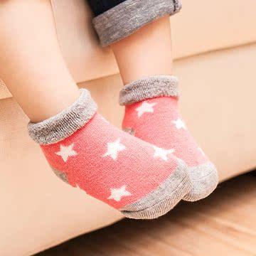 俞兆林-毛圈加厚宝宝袜(0-5岁款)