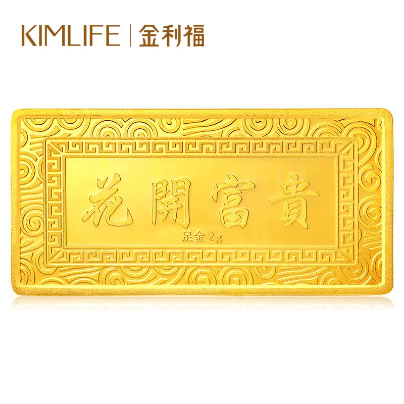Кинли благословение золото чистое золото слиток богат и знаменит 2 грамм 5 грамм 10 грамм золота статья литье капитал собирать подарок