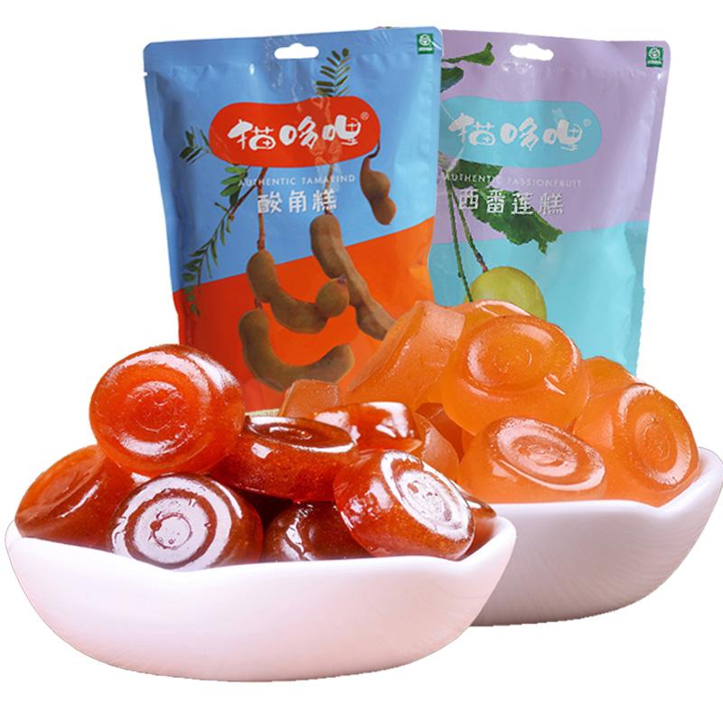 包邮云南特产猫哆哩酸角糕500克+百香果糕400克孕妇小孩零食