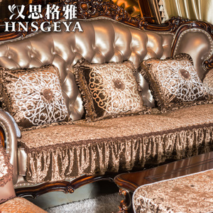 汉思格雅 欧式沙发垫 绒布防滑春季四季坐垫 真皮布艺沙发套奢华