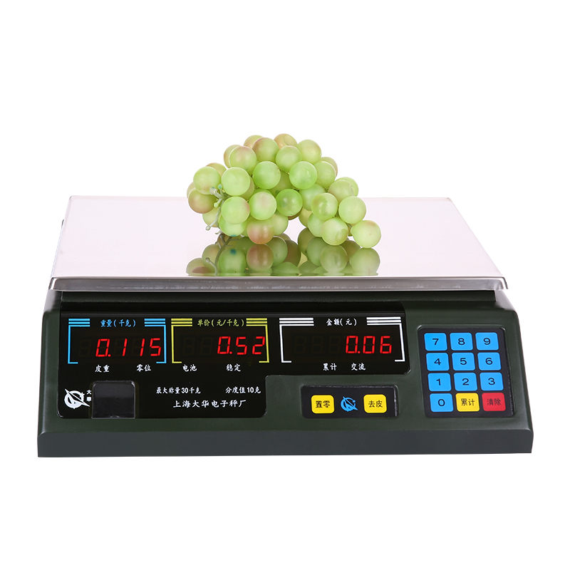 Dahua Electronic Communication Scale ACS-Ab priced called Meituan Yinbao retail serial port 15/30kg commercial platform scale
