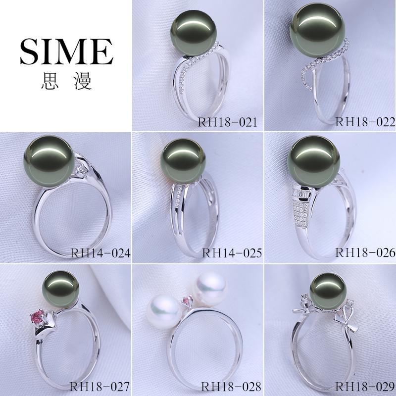 配件专区二定制裸珠空托金珍珠戒指空托14K18K白思漫珠宝