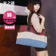 Lake of fire new canvas Bao Hanchao women's shoulder hand simple casual contrast color stitching bulk retro handbags