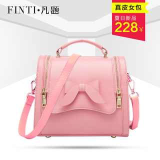 Title leather bow handbag small square packages and summer 2015 Chao hot Mobile shoulder diagonal package the new simplicity