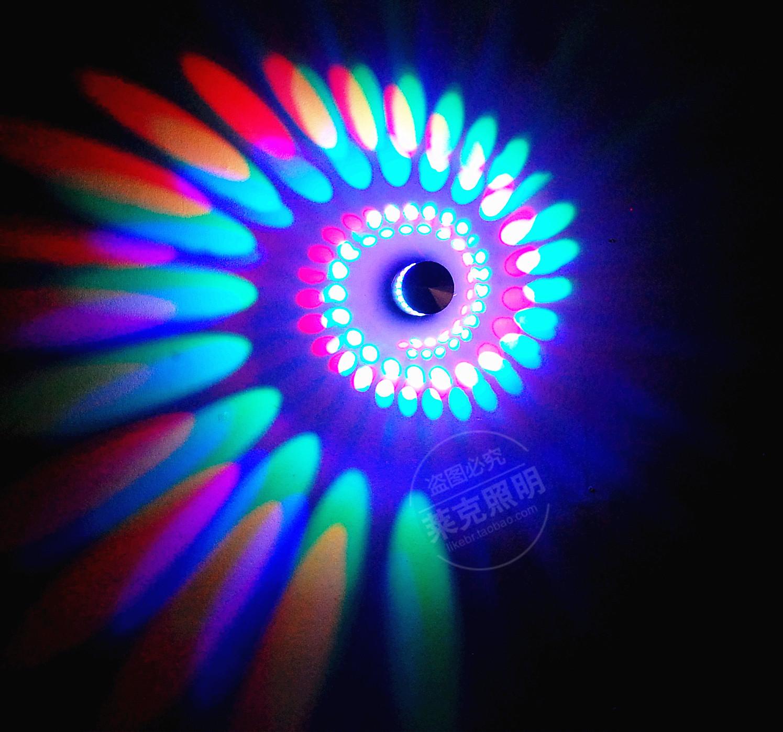 酒吧壁灯KTV七彩红绿蓝紫七彩天花造型射灯过道玄关LED莱克照明