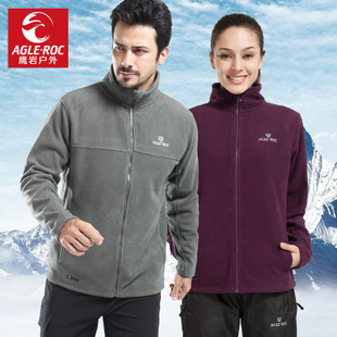 Eagle Rock Outdoor Fleece men and women in autumn and winter warm fleece cardigan jacket thick couple models outdoor